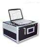 马尔文激光粒度分析仪