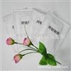 MQJBZJMQJBZJ型切片机+自封条四边封包装设备;