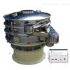 粉末冶金超声波筛选机