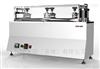 ASTM/D4033接缝位动态疲劳测试仪