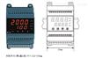 永利集团PID温控器