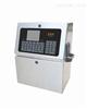 PM-200小字符喷码机(点阵式)