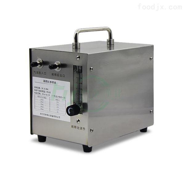 JSJ-010颗粒稀释器
