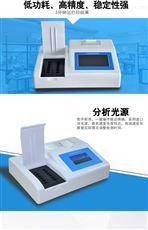 FX-NC08农药残留检测仪