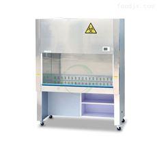 BHC-1300IIA/B2不锈钢洁净安全柜操作原理